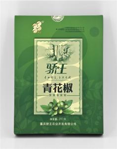 200克青竞博官网