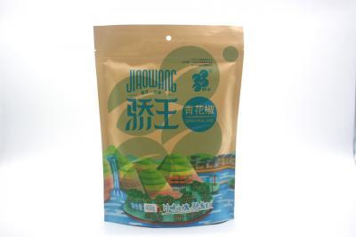 400g青竞博官网