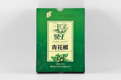 200克青贝博官网