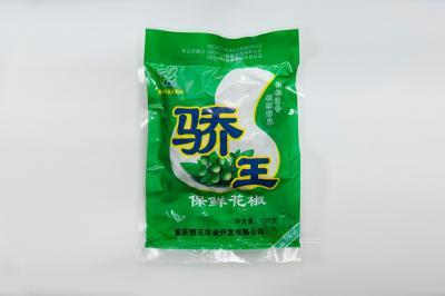 350克保鲜贝博官网