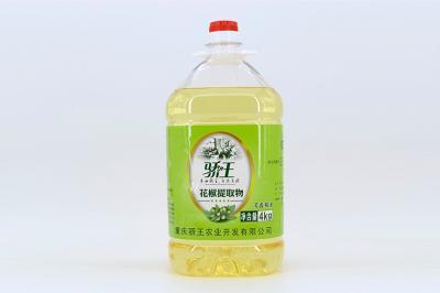 4kg贝博官网提取物(芳香精油)